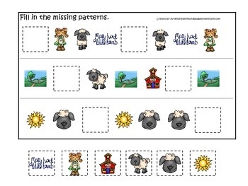 Little Lamb themed Fill in the Missing Pattern preschool printable game.