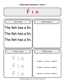 Little Learning Labs - Short Letter I Word Work
