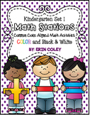 Math Stations: Kindergarten Set 1 (Common Core Aligned Math Activities)