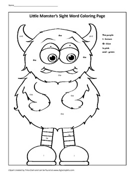 Little Monster's Sight Word Coloring Pages
