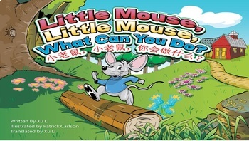 Little Mouse, Little Mouse, What Can You Do?