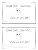 Owl Fall Reader
