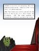 Little Pine Cone's BIG Adventure Book with Blackline Masters
