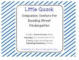 Little Quack Reading Street Companion Centers