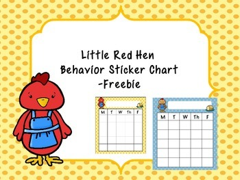 Little Red Hen Behavior Sticker Chart -Freebie