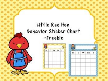Little Red Hen Behavior Sticker Chart -Freebie