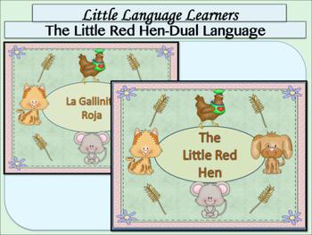 Spanish Dual Language ESL -Basic Literacy Skills-Little Re