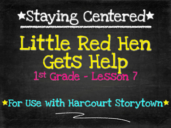Little red hen booklet teaching resources teachers pay teachers little red hen gets help 1st grade harcourt storytown lesson 7 fandeluxe Image collections