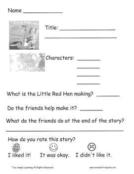 Little Red Hen Literature Activity Unit