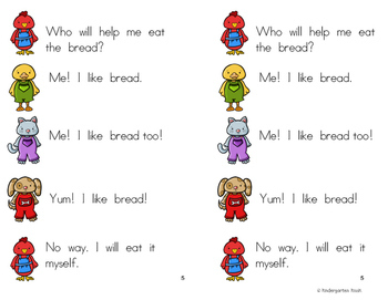 Little Red Hen: Reader's Theater or Partner Play