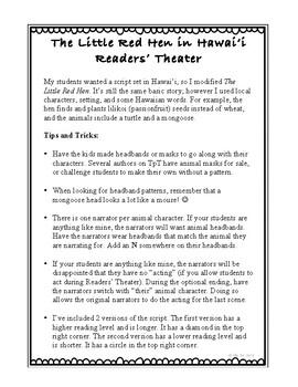 Little Red Hen Readers Theatre