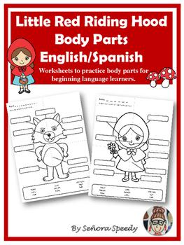 Little Red Riding Hood/Caperucita Roja Body Parts Label
