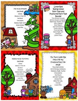 Classic Fairy Tale Bundle