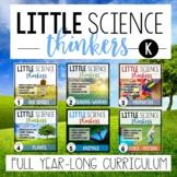 Little Kindergarten SCIENCE Thinkers {YEAR-LONG CURRICULUM}