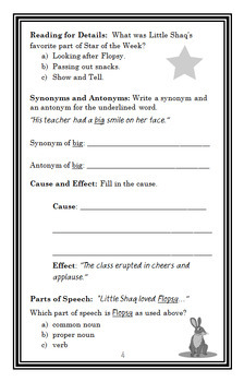 Little Shaq: Star of the Week (Shaquille O'Neal) Novel Study (17 pages)