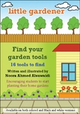 Little gardener - Find your garden tools