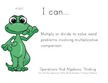 Lizards Theme 4th grade math Common Core Posters fourth Grade Standards