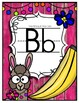 Llama Alphabet Posters
