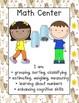 Llama Center Signs