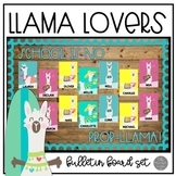 Llama Classroom Bulletin Board Set