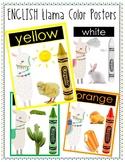 Llama Color Name Posters