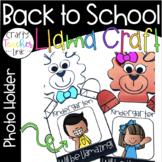 Llama Craft Classroom Decor