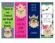 Llama LLama Bookmark Set