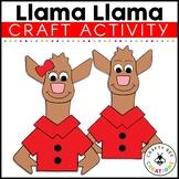 Llama Llama in Red Pajamas Craft