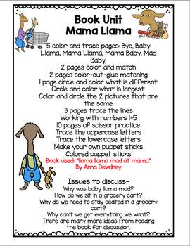 """Llama Mama Book Unit """"No Prep"""""""