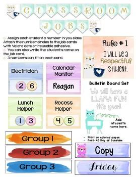 Llama Watercolor Classroom Decor EDITABLE
