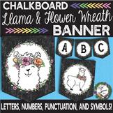 Llama & Flowers Bulletin Board Banner