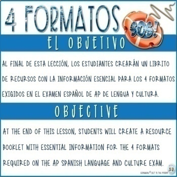 AP Spanish Language and Culture SOS! 4 Formats for Free Response Section