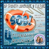 No Prep AP Spanish Language and Culture SOS! 4 Formats for