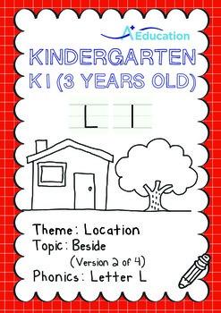 Location - Beside (II): Letter L - Kindergarten, K1 (3 years old)