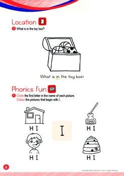 Location - In (IV): Letter I - Kindergarten, K1 (3 years old)