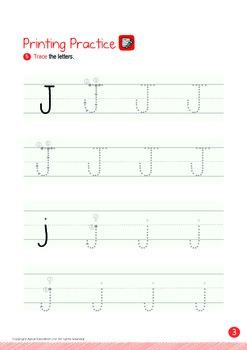 Location - On (III): Letter J - Kindergarten, K1 (3 years old)