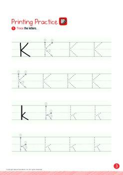 Location - Under (III): Letter K - Kindergarten, K1 (3 years old)