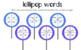 Lollipop Words Activity