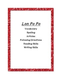 Lon Po Po (Harcourt)