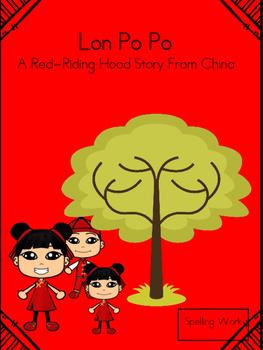 Lon Po Po Spelling Printables (Harcourt)