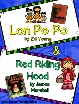 Lon Po Po and Red Riding Hood Literature Unit