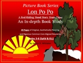 Lon Po Po by Ed Young Book Study Common Core Activities Graphic Organizers
