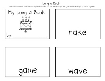 Long A Activities (Printables and Centers for K-1)