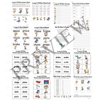 Long A CCVCe Vowel Sound Activity Packet and Worksheets