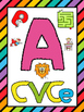 Long A (CVCe) Phonics Worksheets (No Prep)
