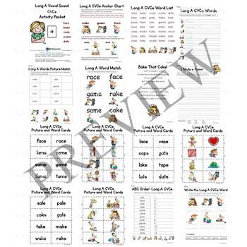 Long A CVCe Vowel Sound Activity Packet and Worksheets