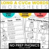 NO PREP Long A Worksheets   Magic E CVCe Word Work
