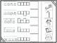 Long A - Silent E Mega Bundle! [11 no-prep games and activities]