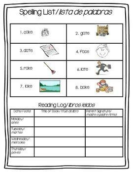 Long A Spelling List