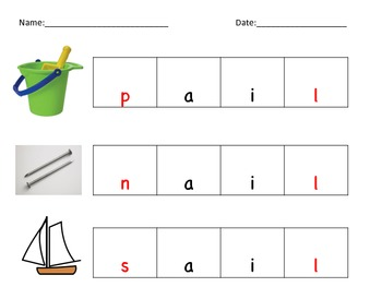 Long A Spelling Patterns: ai   and    ay